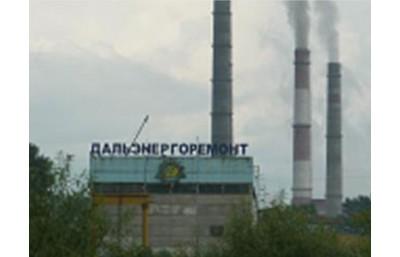 ДальЭнергоРемонт, о. Русский