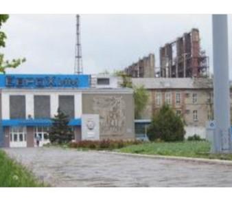 Завод мин. удобрений «Азот»,  г. Невинномыск>