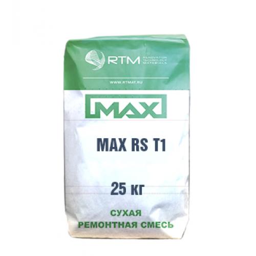 Безусадочная быстротвердеющая сухая бетонная смесь max rs t1 цена бетон нахабино купить